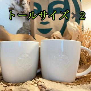 Starbucks Coffee - スターバックス ロゴマグ ホワイト 2個セット トールサイズ マグカップ マグ