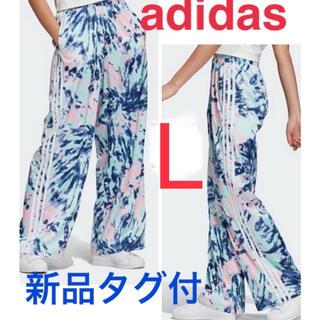 アディダス(adidas)の新品 L adidas SATIN PANTS (アディダス サテンパンツ(カジュアルパンツ)
