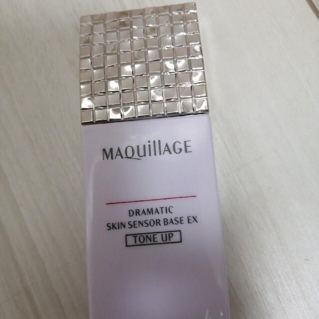 MAQuillAGE(マキアージュ)のぶんちゃん様専用★マキアージュドラマティックスキンセンサーベース25mL コスメ/美容のベースメイク/化粧品(化粧下地)の商品写真