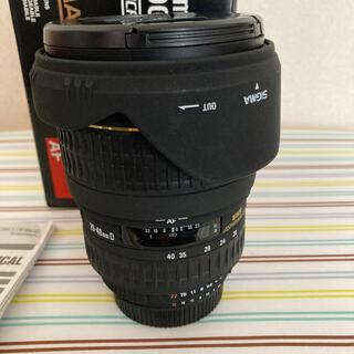 Nikon - SIGMA 20-40mm F2.8 EX DG ASPHERICAL