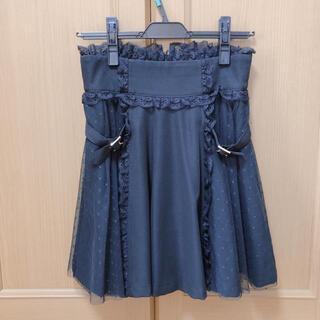 ロジータ(ROJITA)の【本日限りのお値段!】ROJITA スカート(ひざ丈スカート)