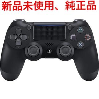 プレイステーション4(PlayStation4)のPS4 コントローラー ブラック 純正品(家庭用ゲーム機本体)