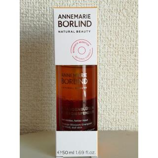 ANNEMARIE BORLIND - アンネマリーボーリンド シシリアンブーケエナジャイザ 50ml 美容液 のんくろ