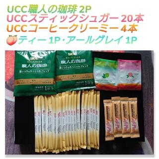UCC - UCC珈琲2P・シュガー20本・コーヒークリーミー4本・紅茶2種♪