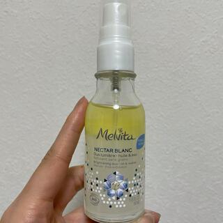 メルヴィータ(Melvita)のメルヴィータ ネクターブラン ウォーターオイルデュオ(美容液)