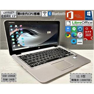 HP - 美品 HPノート 820G3 i7 6世代/カメラ/SSD内蔵/オフィス内蔵