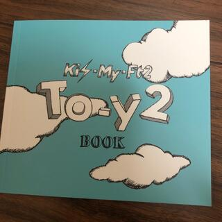 Kis-My-Ft2 - Kis-My-Ft2 Toy-2特典book