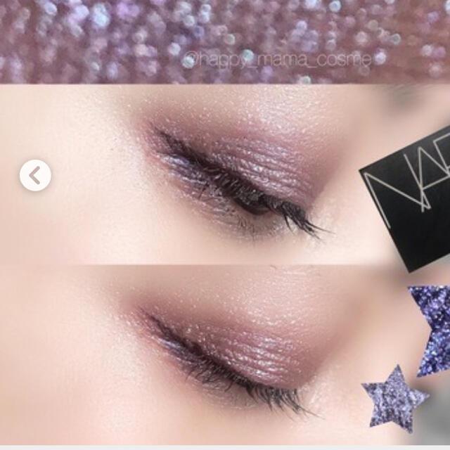 NARS(ナーズ)のハードワイヤードアイシャドー 5347 コスメ/美容のベースメイク/化粧品(アイシャドウ)の商品写真