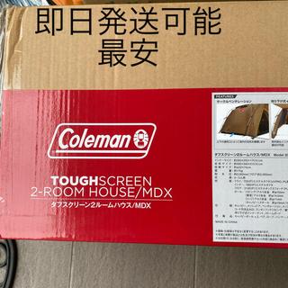コールマン(Coleman)のタフスクリーン2ルームハウスDMX(テント/タープ)