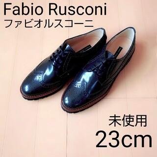 FABIO RUSCONI - 未使用 ファビオルスコーニ レースアップ レザー シューズ ウィングチップ 革靴