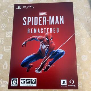 プレイステーション(PlayStation)のコード未使用 ps5 スパイダーマン リマスター(家庭用ゲームソフト)