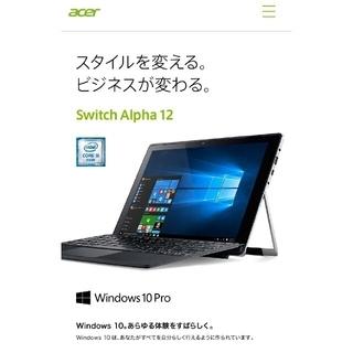 エイサー(Acer)のACER Switch Alpha12 メモリー 4GB/ SSD500GB(ノートPC)