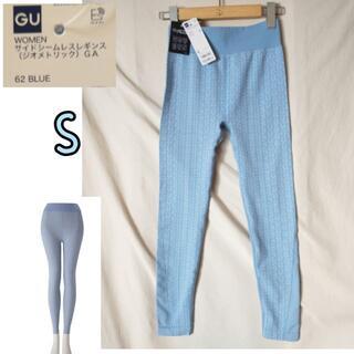 ジーユー(GU)のGUサイドシームレスレギンス ジオメトリック ブルー サイズS(ヨガ)