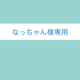 なっちゃん様専用★ 38名入れ【サンキューシール】ありがとう★お世話になりました(ラッピング/包装)