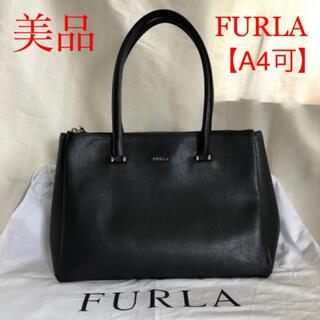 Furla - 《美品》FURLA フルラ  トートバッグ 肩掛け ショルダー ゴールド金具