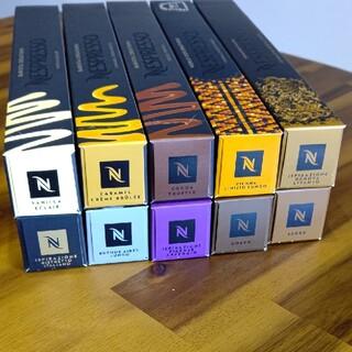 ネスレ(Nestle)のネスプレッソコーヒーカプセル(コーヒー)