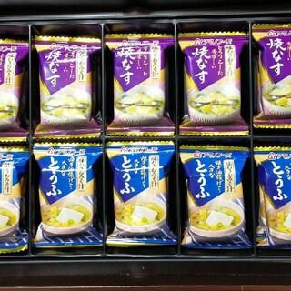 アサヒ(アサヒ)のアマノフーズ 味わうお味噌汁 10食(箱なしです 定価1400円)(インスタント食品)