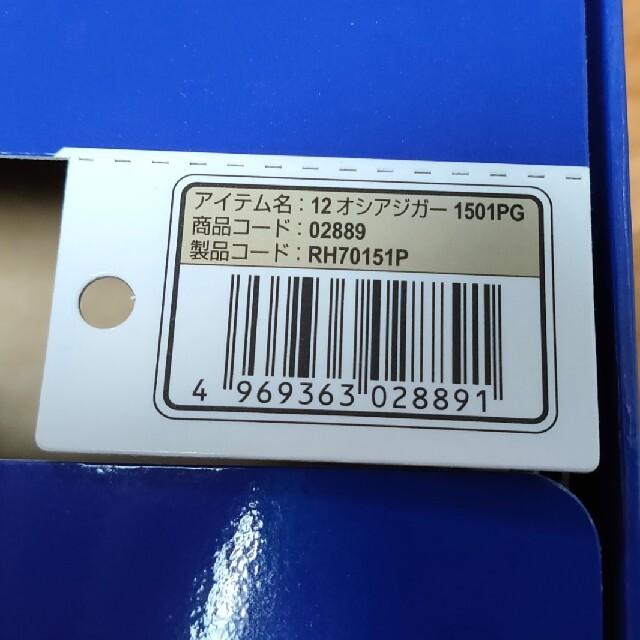SHIMANO(シマノ)の12 オシアジガー 1501 PG / シマノSHIMANO スポーツ/アウトドアのフィッシング(リール)の商品写真