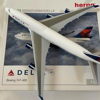 ヘルパ デルタ航空 ボーイング747-400 模型 1/200 中古品(航空機)
