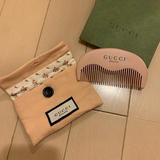 Gucci - グッチ ノベルティ ポーチ ブラシ セット