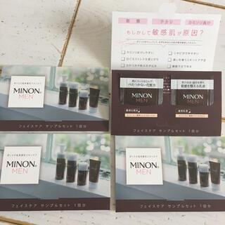 ミノン(MINON)の未使用!トライアル品*ミノン*メンズ用スキンケアセット(サンプル/トライアルキット)