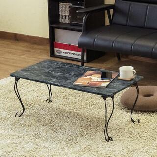 新品 センターテーブル シンプル 木目調 机 作業台(ローテーブル)