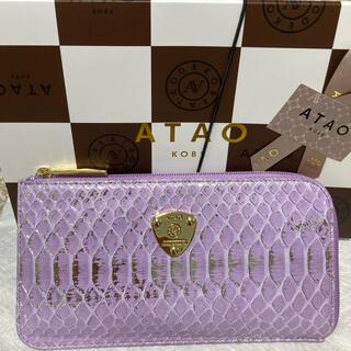 ATAO - ATAO⭐︎21年春の新作カラー長財布slimo ラベンダー