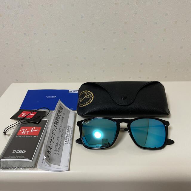 Ray-Ban(レイバン)のrayban レイバン サングラス メガネ クリス ブルー ブラック メンズのファッション小物(サングラス/メガネ)の商品写真