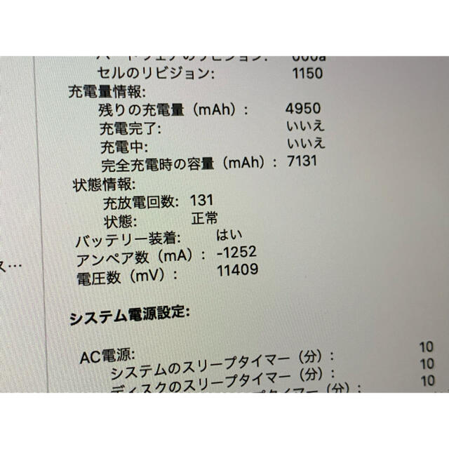 Mac (Apple)(マック)の美品 15インチMacbook Retina  i7 16 750 VGA1TB スマホ/家電/カメラのPC/タブレット(ノートPC)の商品写真