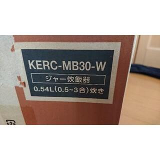アイリスオーヤマ(アイリスオーヤマ)のKERC-MB30 炊飯器(炊飯器)