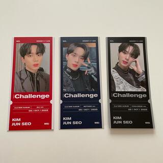 WEi ジュンソ チケット(K-POP/アジア)