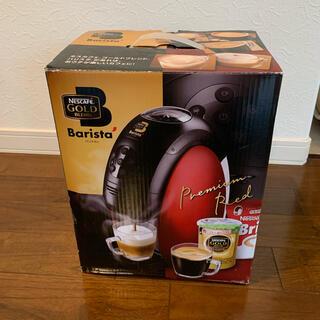 ネスレ(Nestle)の【送料無料】バリスタ レッド HPM9631(コーヒーメーカー)