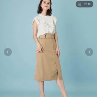 STUDIOUS - 【元値2万円/カタログ掲載】ユナイテッドトウキョウ トレンチ スカート