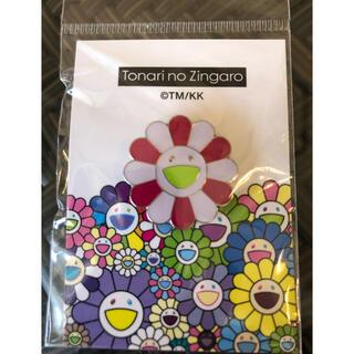 モマ(MOMA)の村上隆 Flower&パンダピンズ!2つセット❣️(キャラクターグッズ)
