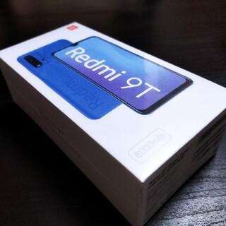Xiaomi Redmi 9T SIMフリー オーシャングリーン