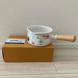 フジホーロー(富士ホーロー)の【新品・未使用】ミルクパン ミッフィー 富士ホーロー(鍋/フライパン)