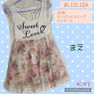 リズリサ(LIZ LISA)のリズリサ✿花柄エンジェルスリーブワンピース(ミニワンピース)