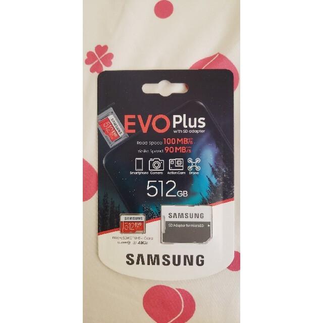 SAMSUNG(サムスン)のSAMSUNG microsd512GB スマホ/家電/カメラのPC/タブレット(PC周辺機器)の商品写真