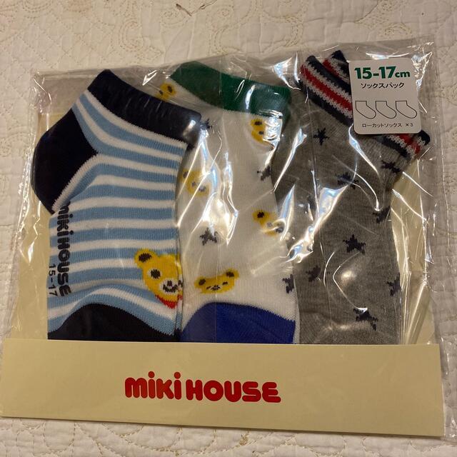 mikihouse(ミキハウス)のミキハウス ソックスパック プッチーくん お得 サイズ15 キッズ/ベビー/マタニティのこども用ファッション小物(靴下/タイツ)の商品写真
