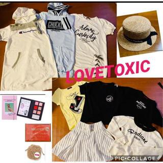 lovetoxic - 140  LOVETOXIC まとめ売り 9点 ➕ 雑誌付録