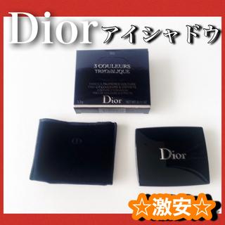 ディオール(Dior)の☆激安☆Dior アイシャドウパレット(アイシャドウ)
