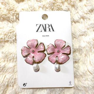 ZARA - 【箱梱包】新品未使用☆ ザラ パールディテール付きフラワーピアス ピンク