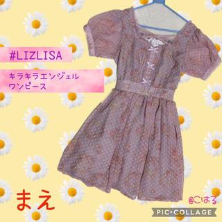 リズリサ(LIZ LISA)のリズリサ🎀キラキラエンジェルワンピース(ミニワンピース)