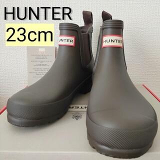 HUNTER - 新品 HUNTER チェルシー 茶 レインブーツ 長靴 23cm ブラウン