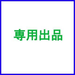 taaaaaa様専用 PEライン2個(釣り糸/ライン)