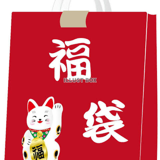 ユウギオウ(遊戯王)の☆限定カード、BOXのみ☆遊戯王福袋 プリシクおまけあり(Box/デッキ/パック)