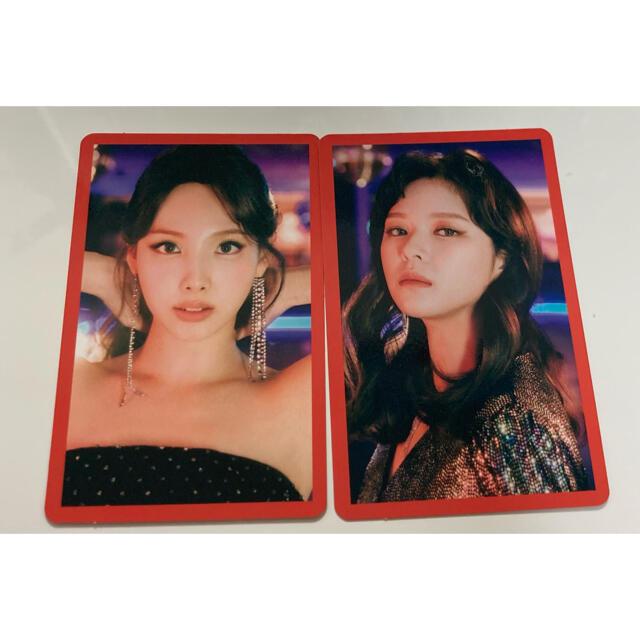 Waste(twice)(ウェストトゥワイス)の TWICE トレカ ナヨン ジョンヨン  エンタメ/ホビーのCD(K-POP/アジア)の商品写真