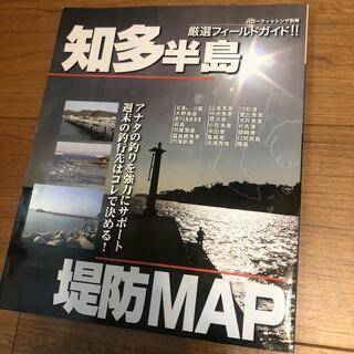知多半島堤防MAP(釣り糸/ライン)