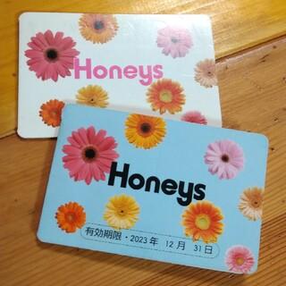 HONEYS - Honeys スタンプカード お買物2000円分
