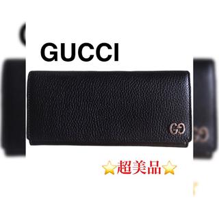 グッチ(Gucci)のグッチ GUCCI インターロッキング 二つ折り財布 長財布 (長財布)